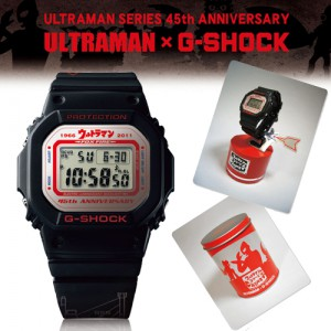 Casio G-shock DW-5600vt ultraman-2